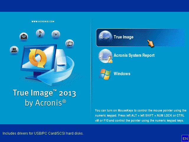 Acronis-True-Image-2013