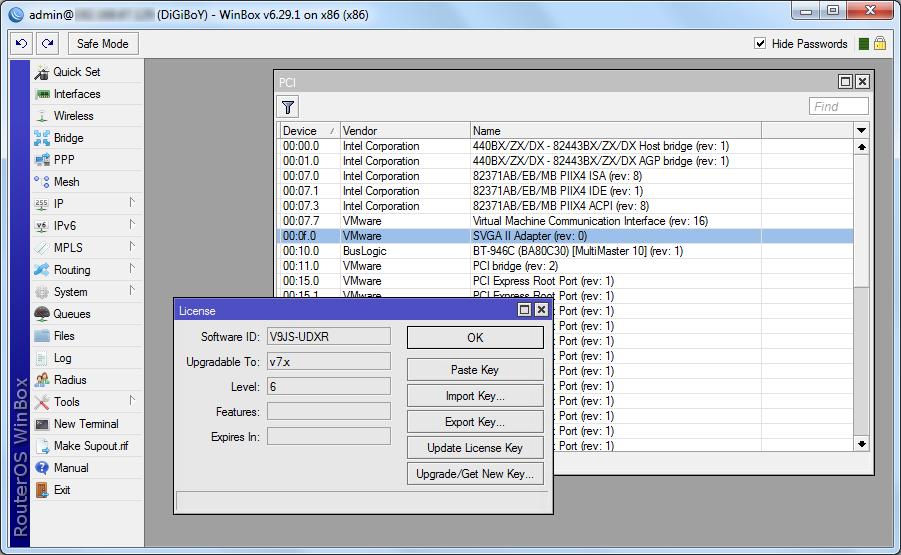 Mikrotik-RouterOS-6291-VMware1