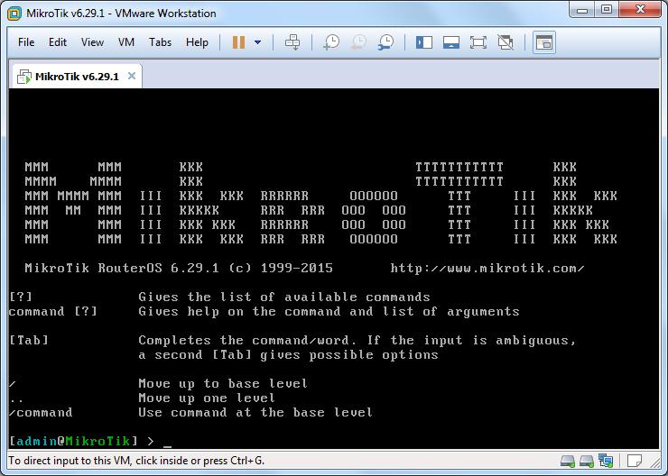Mikrotik-RouterOS-6291-VMware2