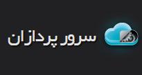serverpardazan-logo